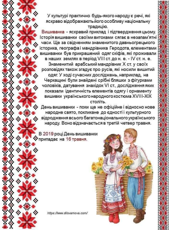 FB_IMG_1558012092056.jpg
