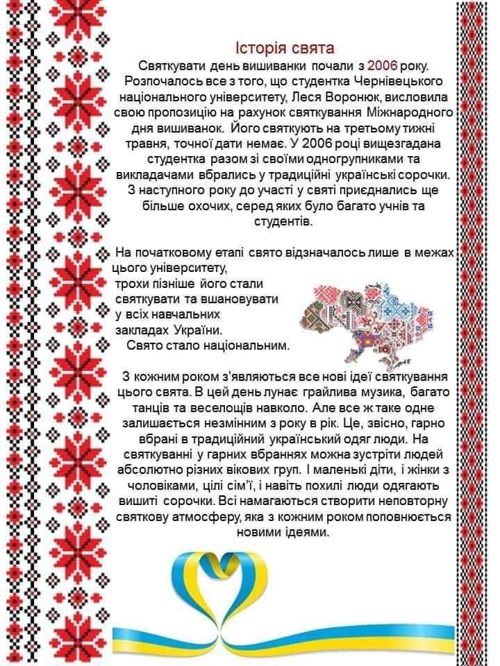 FB_IMG_1558012100564.jpg
